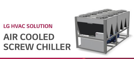 LG - AIR COOLED SCREW CHILLER